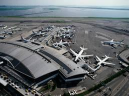 Ben Bir Havaalanıyım